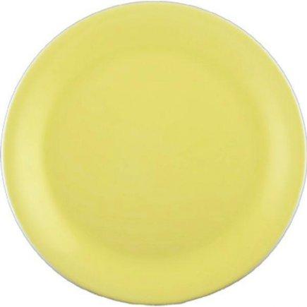 Talíř mělký Lilien Daisy 19 cm, žlutý